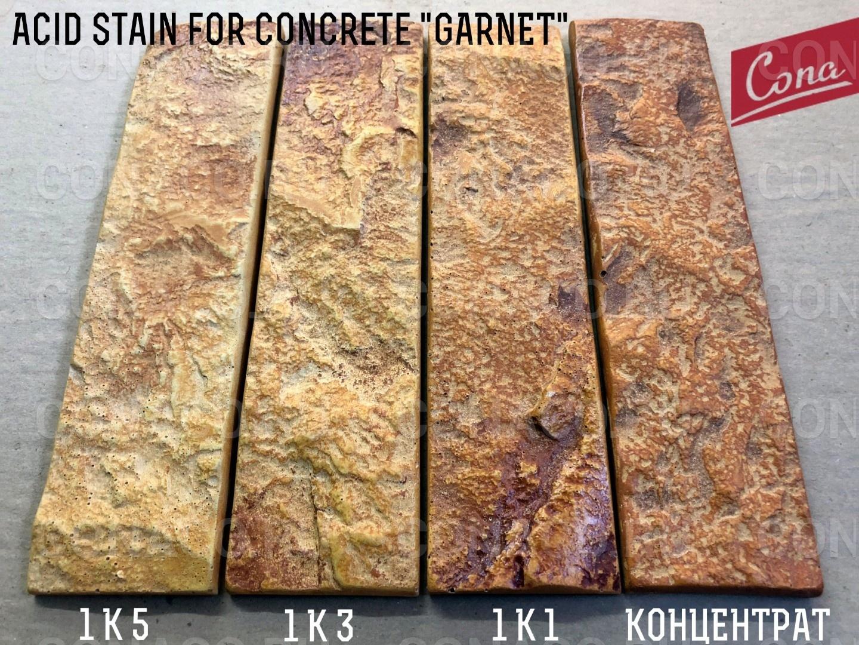 Кислотный краситель для бетона купить в воронеже крепс ремонтный состав для бетона купить