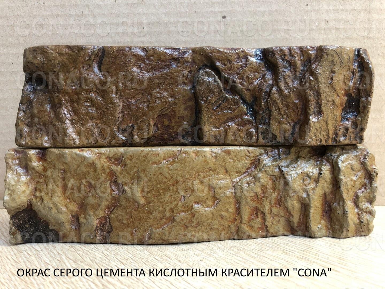 Куплю краситель для бетона бетон профи москва