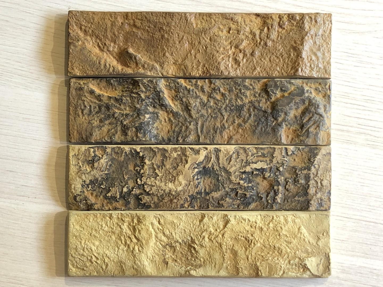 Купить кислотный краситель для бетона в спб сск бетон сафоново